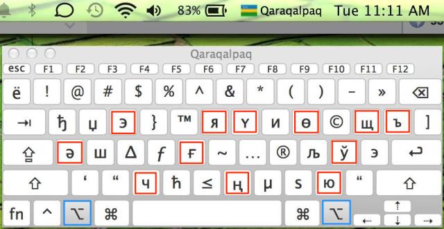 qq_layout_mac_2_mod